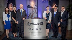 Radisson Hotel Group'un ilk eş markalı oteli açıldı
