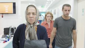 Türk Sineması yeni bir film ile daha tanışıyor