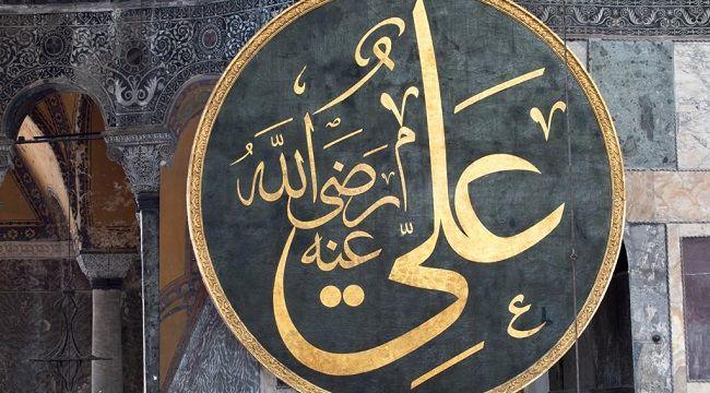 Hatlarıyla Ayasofya'yı süsleyen Mustafa İzzet kimdir ?
